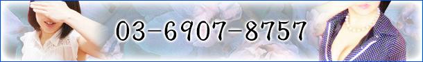 610バナー