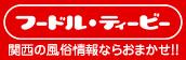 フードルTV:ドリチンマスク公式サイト
