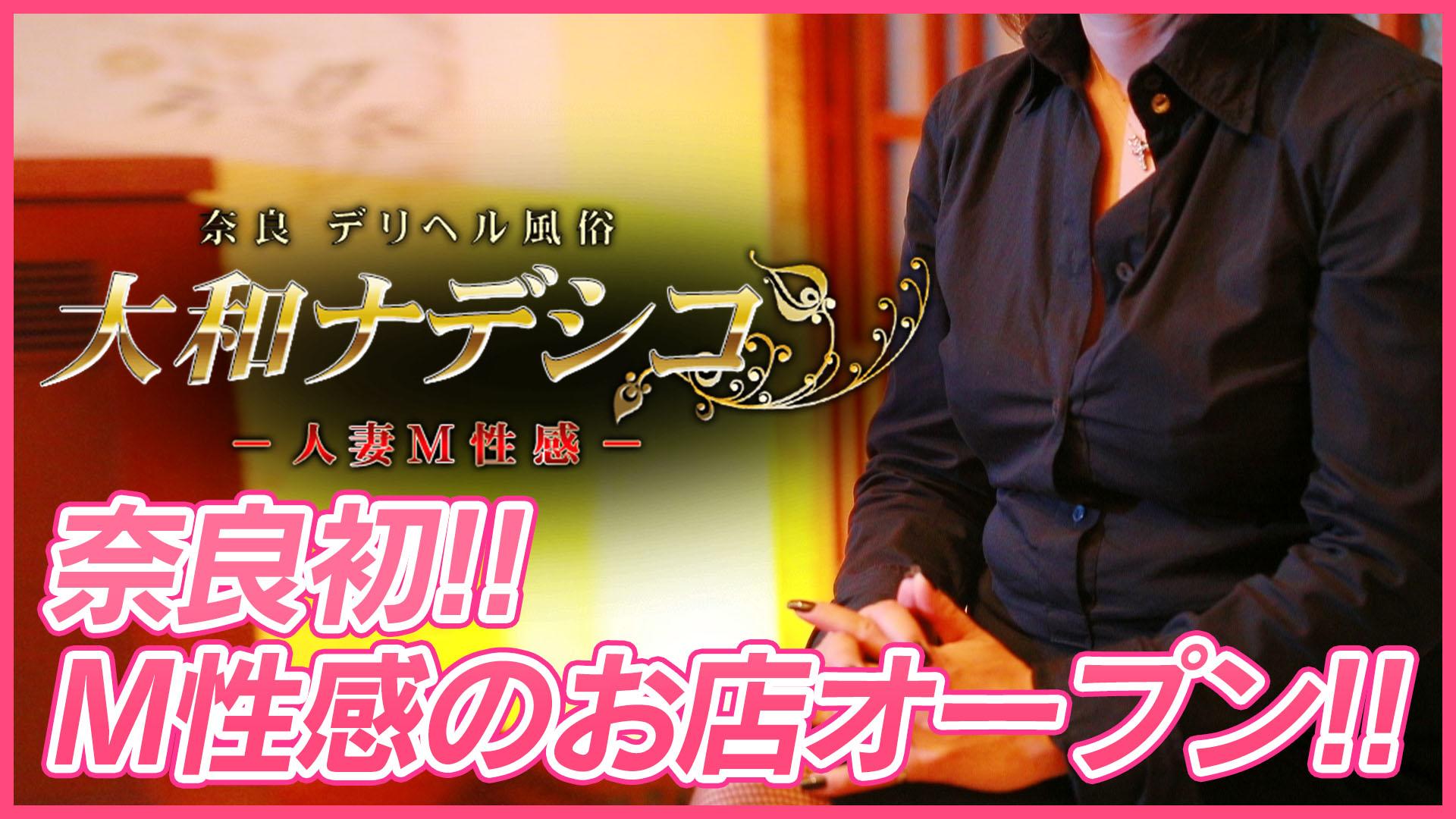 愛澤レイさんの求人インタビューです♪